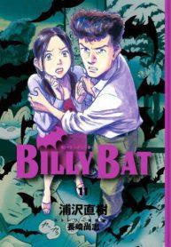 billy-bat-cornie