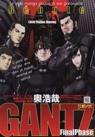 gantz-cover-cornie