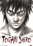 togari-shiro-cover-cornie