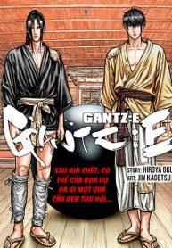 gantze-cover-cornie