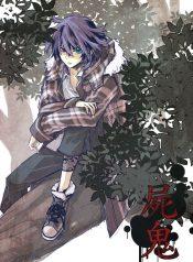 shiki-cover-cornie