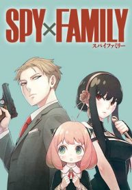 spyxfamily-cover-cornie