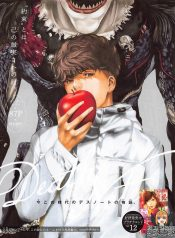 DN-cover