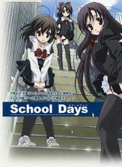 school-days-cover-cornie