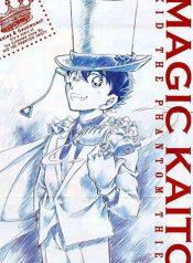 magic-kaito-cornie-cover