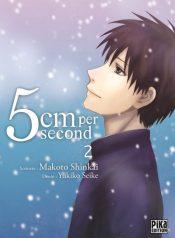 5cm-per-Second