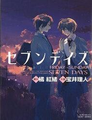 seven-days_1593662552